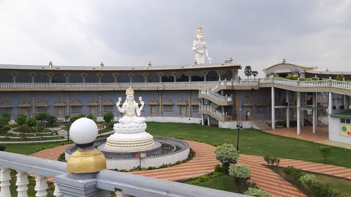 Rama Narayanam
