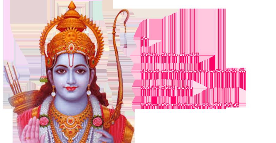 Chitrapadyam