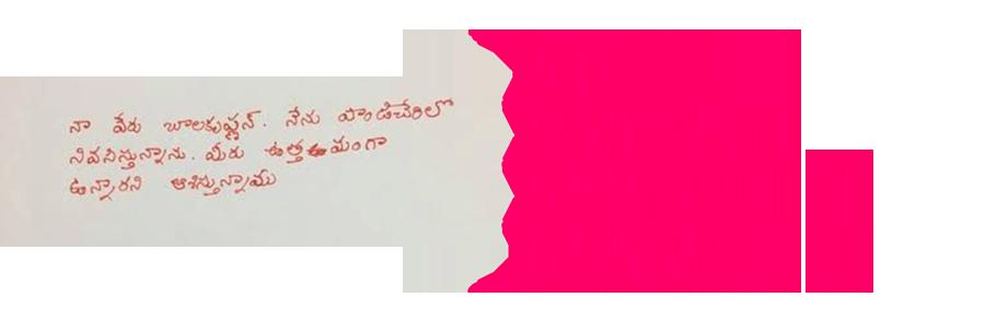 Chitrapadyamu