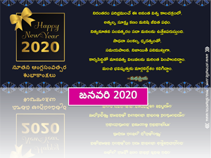 జనవరి 2020 సంచిక