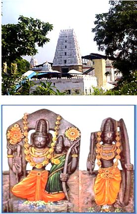 Ramachandra Swami Alayam in Bhadrachalam