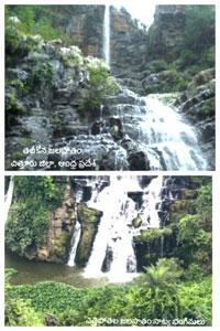 talakona-etthipothla-falls