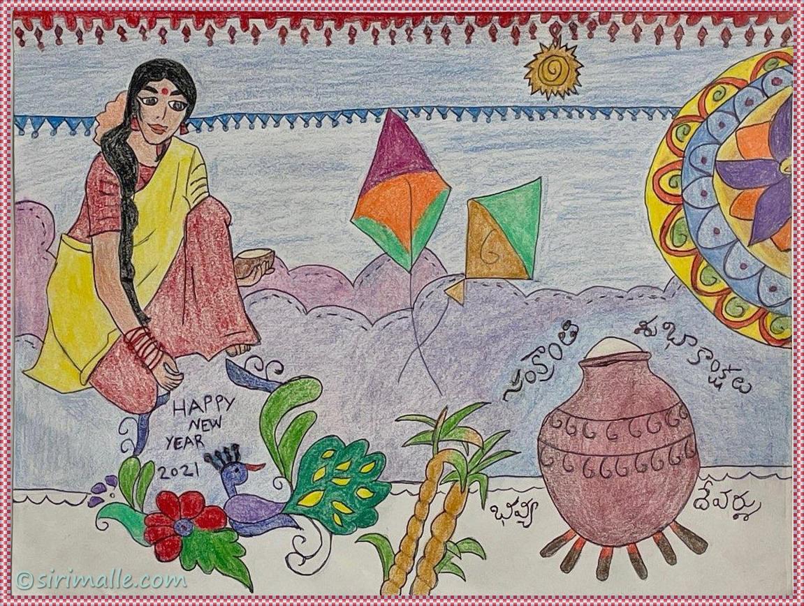 New Year Sankranthi 2021