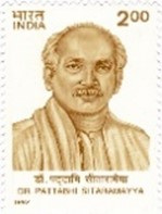 bhogaraju-pattabhi-sitaramayya-stamp